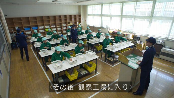 監獄のお姫さま 2話のキャプ48