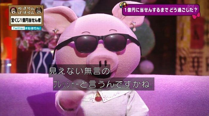 ねほりんぱほりんのキャプ227