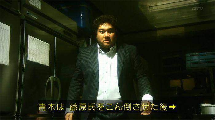 いきもの係 2話のキャプ713
