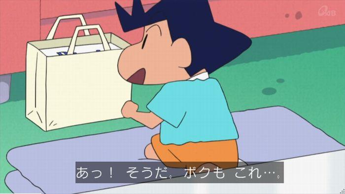 クレヨンしんちゃんのキャプ241