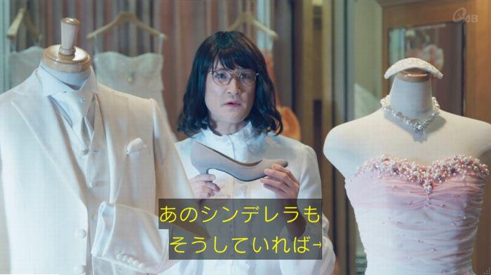 家政婦のミタゾノ 2話のキャプ25