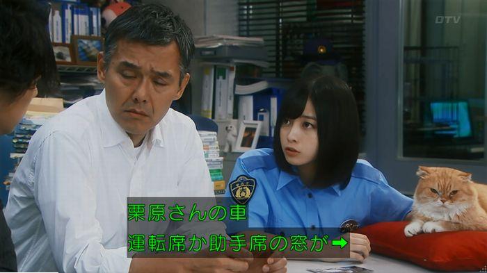 警視庁いきもの係 9話のキャプ663