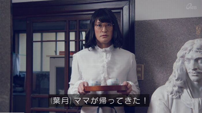 家政婦のミタゾノ 5話のキャプ157
