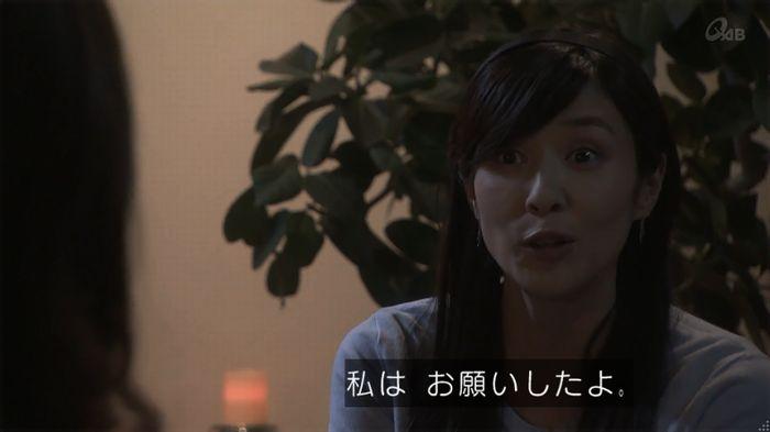 奪い愛 4話のキャプ363