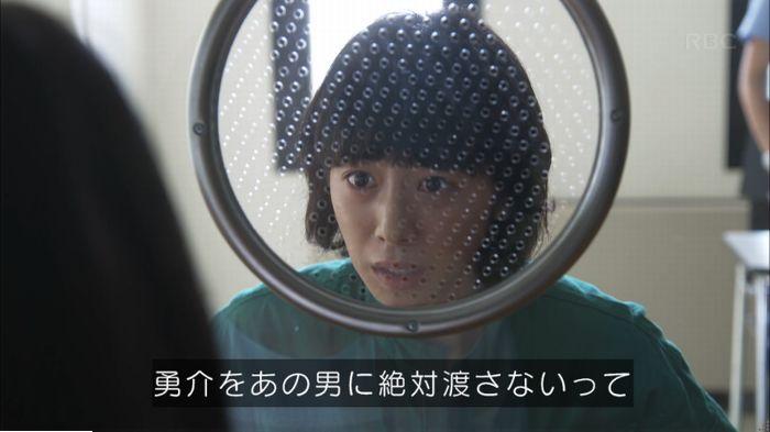 監獄のお姫さま 5話のキャプ577