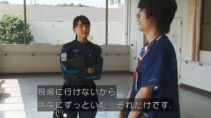 コード・ブルー最終回後編のキャプ63