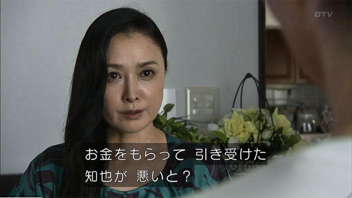 ウツボカズラの夢7話のキャプ284