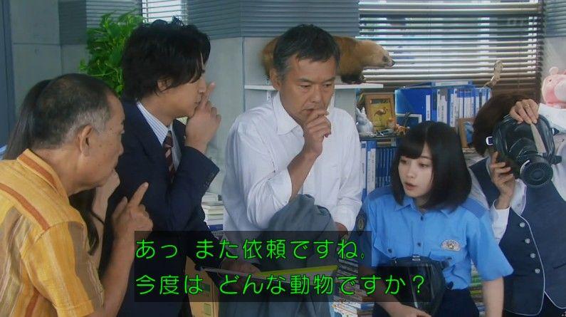 いきもの係 4話のキャプ128