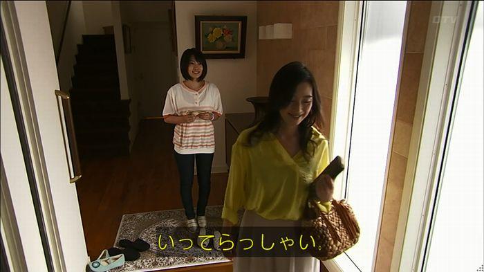 ウツボカズラの夢1話のキャプ364