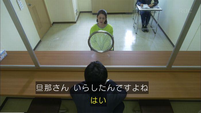 監獄のお姫さま 4話のキャプ487