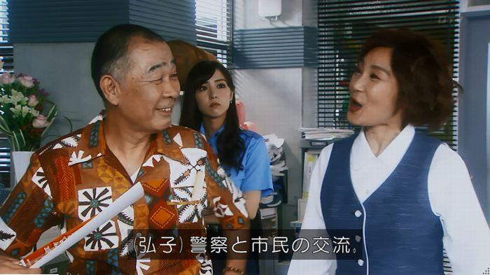 警視庁いきもの係 最終話のキャプ265