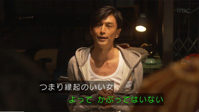 監獄のお姫さま 6話のキャプ48