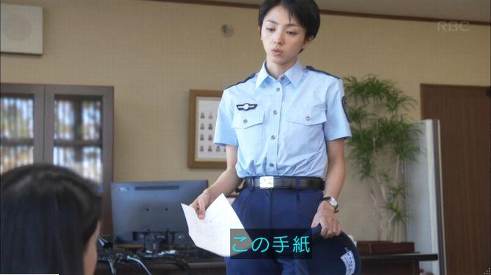監獄のお姫さま 9話のキャプ135