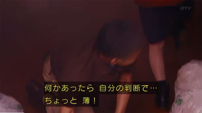 警視庁いきもの係 9話のキャプ330