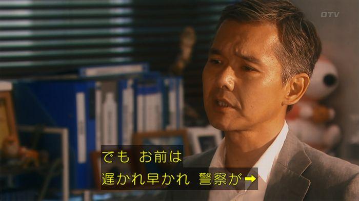 いきもの係 5話のキャプ692