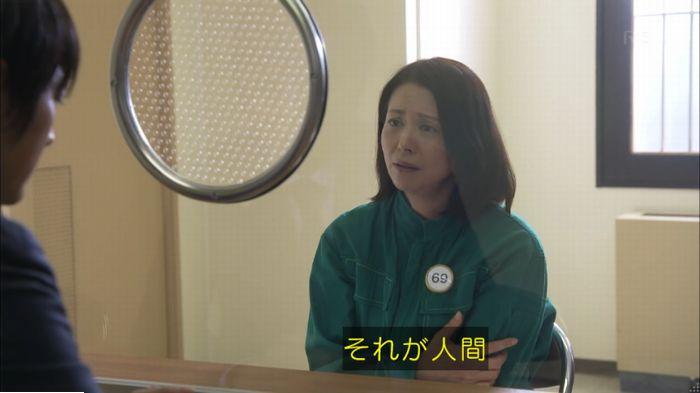 監獄のお姫さま 8話のキャプ574