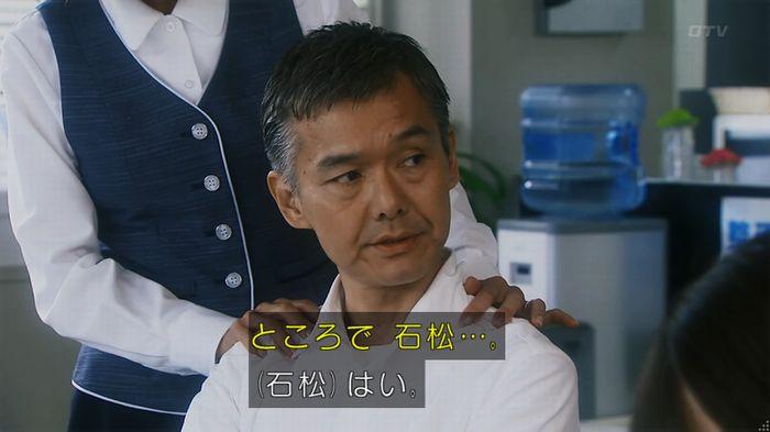 いきもの係 2話のキャプ77