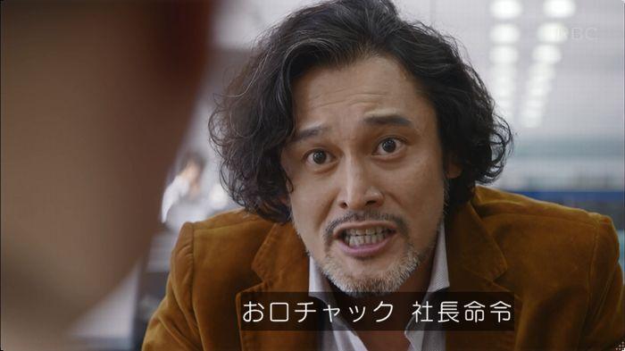 逃げ恥 8話のキャプ264