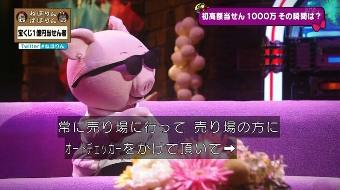 ねほりんぱほりんのキャプ201