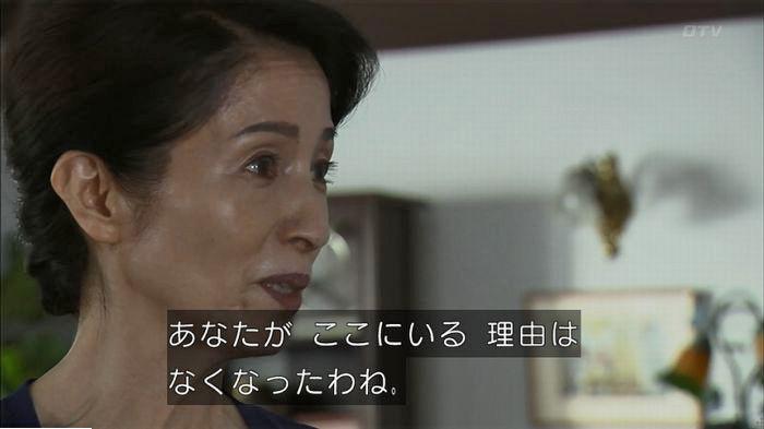 ウツボカズラの夢7話のキャプ172