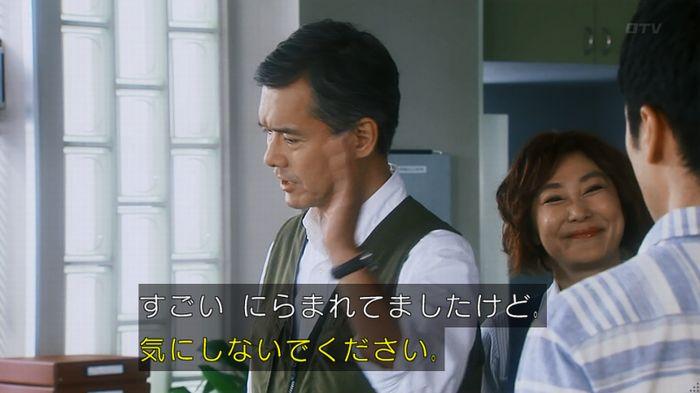 7話のキャプ534