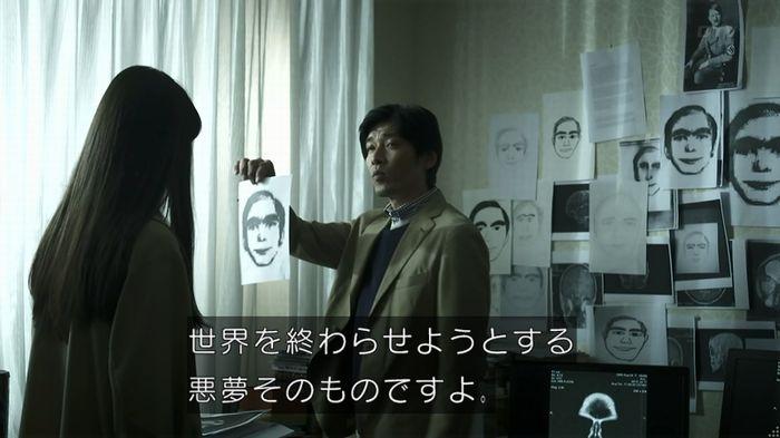 世にも奇妙な物語 夢男のキャプ216
