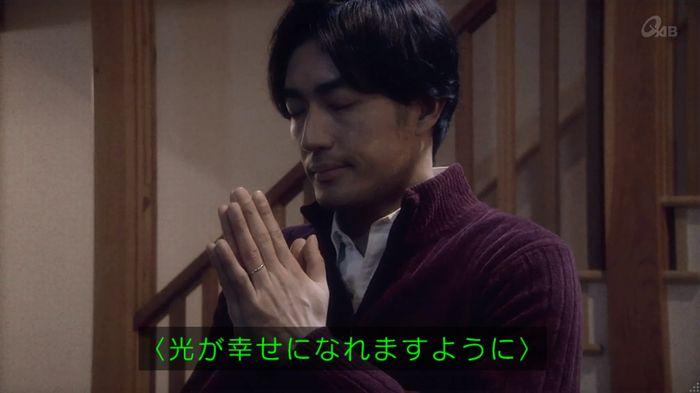 奪い愛 4話のキャプ362