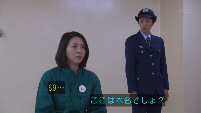 監獄のお姫さま 2話のキャプ23