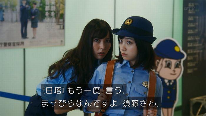 いきもの係 2話のキャプ435