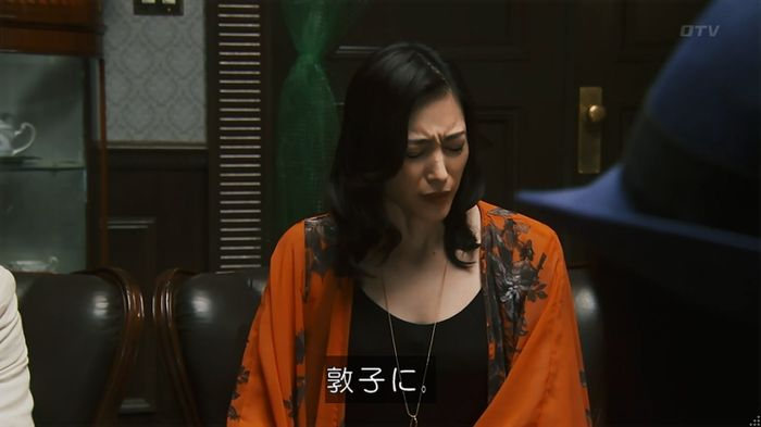 警視庁いきもの係 8話のキャプ658