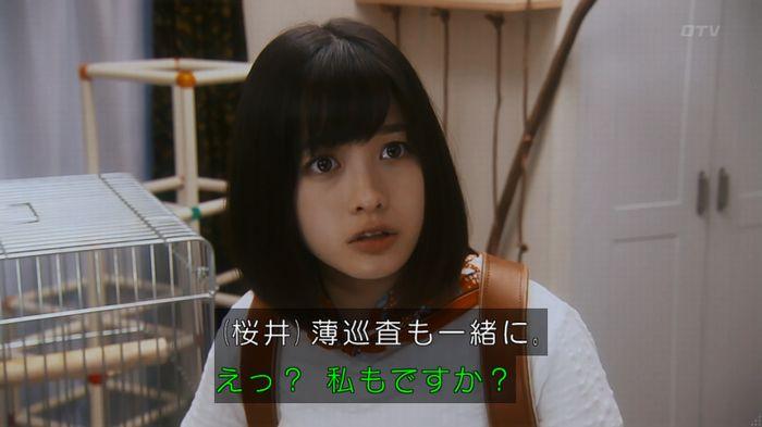 いきもの係 5話のキャプ119