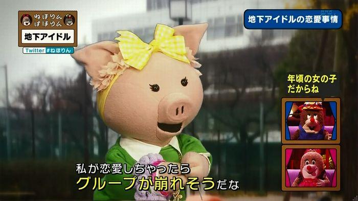 ねほりん 地下アイドル後編のキャプ345