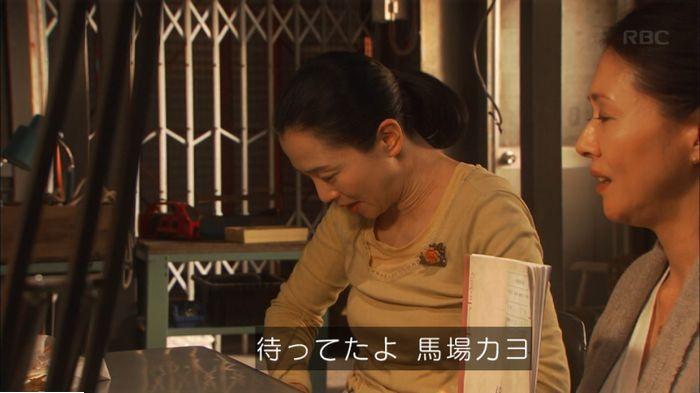 監獄のお姫さま 9話のキャプ407