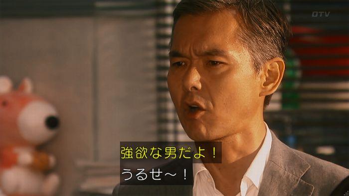 いきもの係 5話のキャプ794