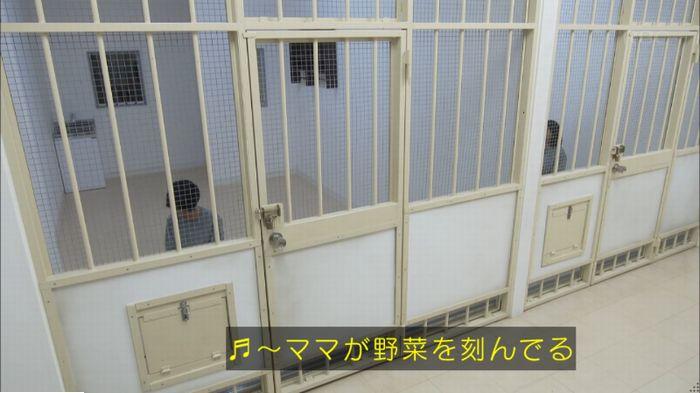 監獄のお姫さま 最終話のキャプ152