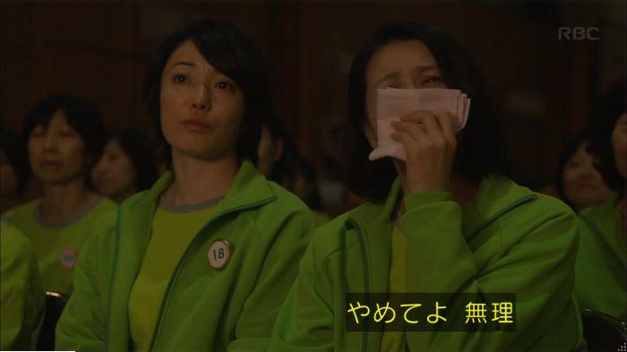 監獄のお姫さま 6話のキャプ569