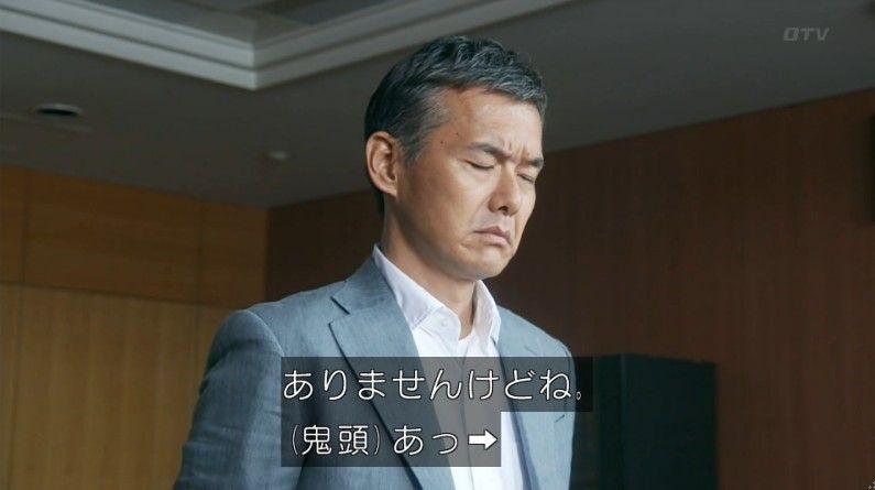 いきもの係 4話のキャプ59