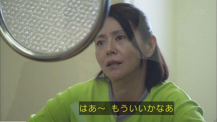 監獄のお姫さま 4話のキャプ518