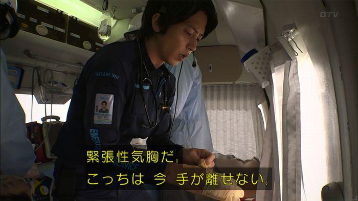 コード・ブルー2話のキャプ556