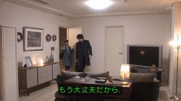 奪い愛 3話のキャプ663