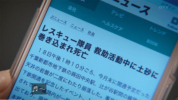 コード・ブルー最終回後編のキャプ114