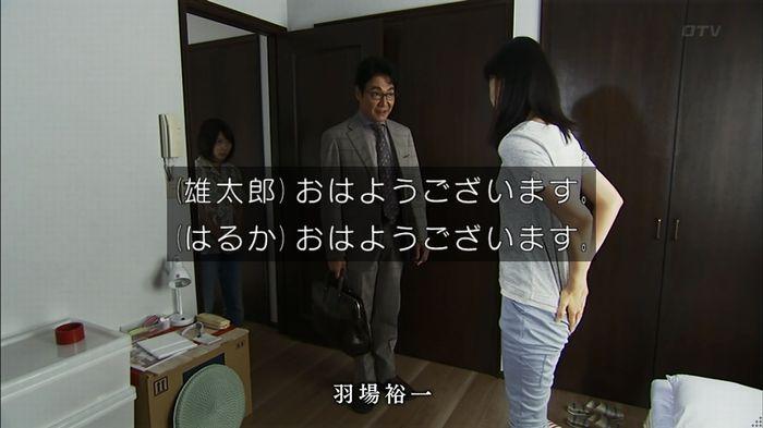ウツボカズラの夢4話のキャプ656