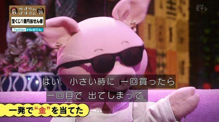 ねほりんぱほりんのキャプ101