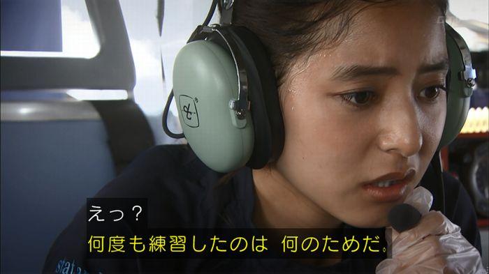 コード・ブルー2話のキャプ540