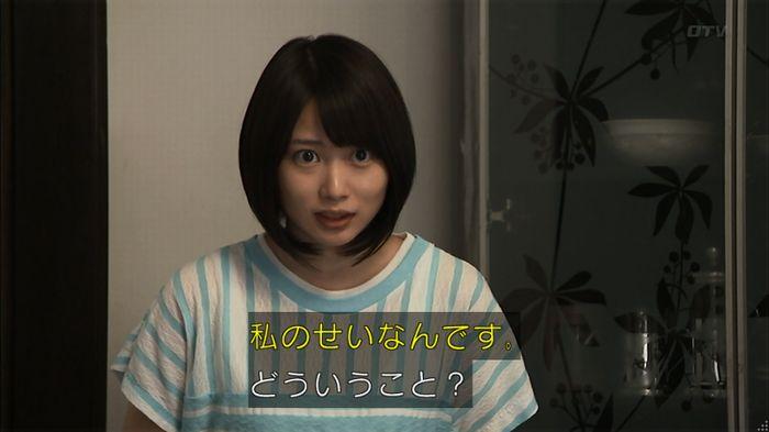 ウツボカズラの夢3話のキャプ412