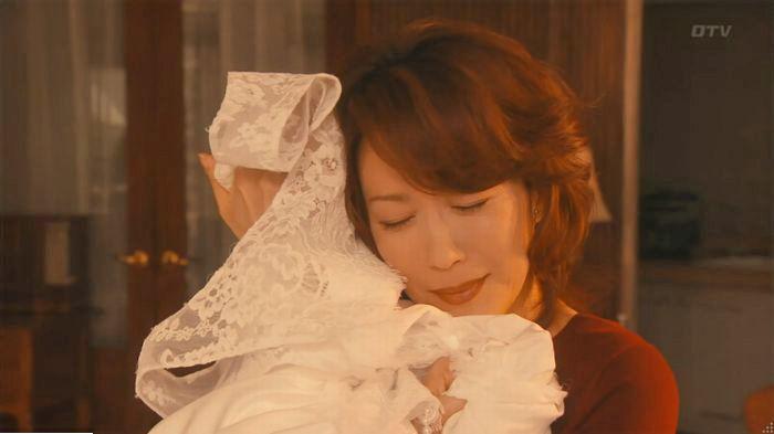 海月姫7話のキャプ619
