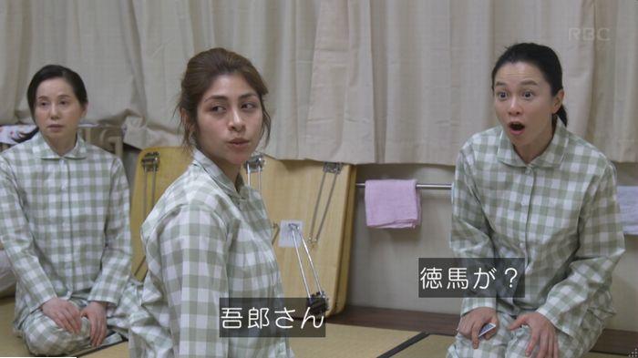 監獄のお姫さま 3話のキャプ538