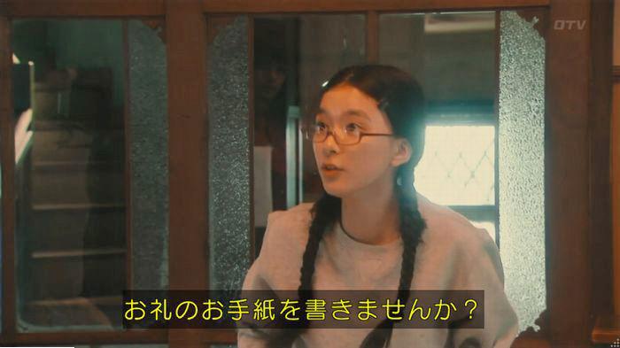 海月姫7話のキャプ48