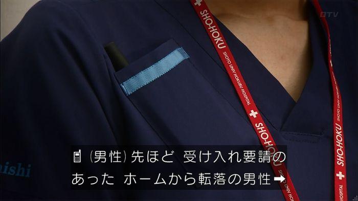コード・ブルー7話のキャプ690