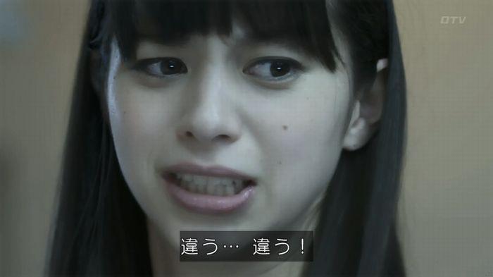 世にも奇妙な物語 夢男のキャプ291
